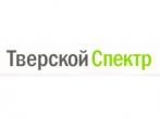 Тверской Спектр