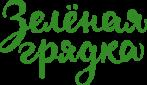 ТД Зеленая грядка