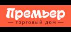 ТД Премьер