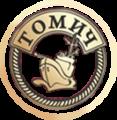 ТОМИЧ