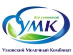 Узловский молочный комбинат