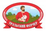 Уральский фермер