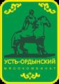 Усть-Ордынский мясокомбинат