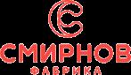 Фабрика-Смирнов