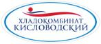 Хладокомбинат Кисловодский