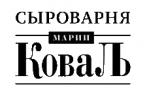 Частная сыроварня Марии Коваль
