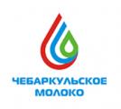 Чебаркульский молочный завод
