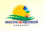 Челябинский масложировой комбинат