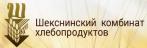 Шекснинский комбинат хлебопродуктов