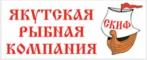 Якутская рыбная компания