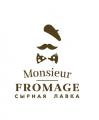 Monsieur FROMAGE, сырная лавка