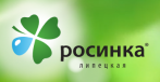 Компания Росинка