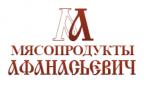 Мясоперерабатывающее предприятие Афанасьевич