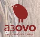 Птицефабрика Азово