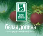 Молочный комбинат Энгельсский