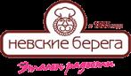 Кондитерский комбинат Невские берега