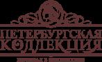 Кондитерская фабрика Петербургская Коллекция