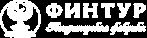 Кондитерская фабрика Финтур