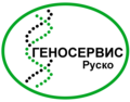 Геносервис РУСКО