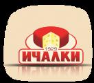 Сыродельный комбинат Ичаловский
