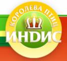 Егорьевская птицефабрика