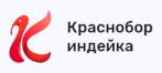 Компания Краснобор