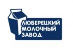 Люберецкий молочный завод