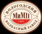 Вологодский колбасный завод МиМП