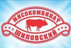 Шиловский мясокомбинат