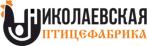 Николаевская птицефабрика