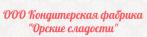 Кондитерская фабрика Орские сладости