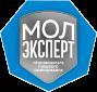 МОЛЭКСПЕРТ