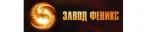 Саратовский завод конвейеров