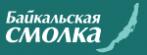 Байкальская Смолка