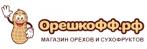 Орешкофф