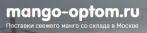 Манго-Оптом