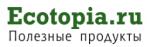 Экотопия
