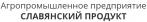 Славянский продукт