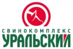 Свинокомплекс Уральский