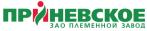Племенной завод Приневское