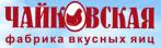 Чайковская птицефабрика