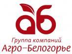 Мясоперерабатывающий завод Агро-Белогорье
