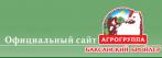 АГРОГРУППА БАКСАНСКИЙ БРОЙЛЕР