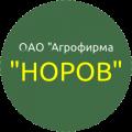 Агрофирма Норов