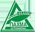 Агрофирма Пахма