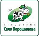 Агрофирма село Ворошилова