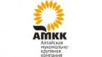 Алтайская мукомольно-крупяная компания