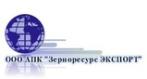 АПК Зерноресурс Экспорт