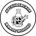 Арсеньевский молочный комбинат