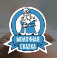 Барнаульский Молочный Комбинат